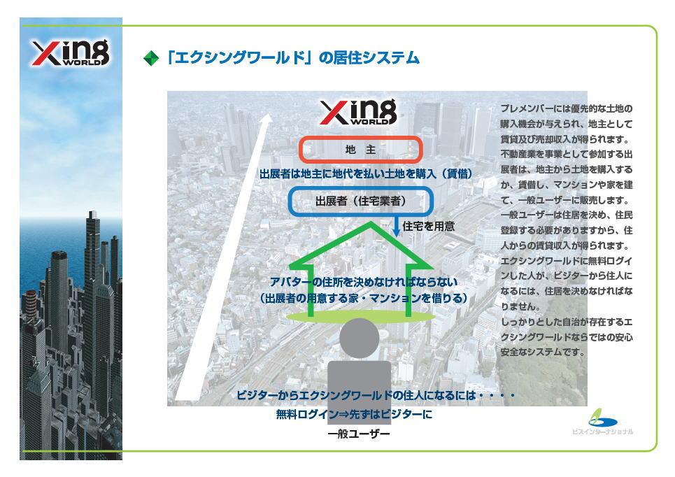 x-i12.jpg