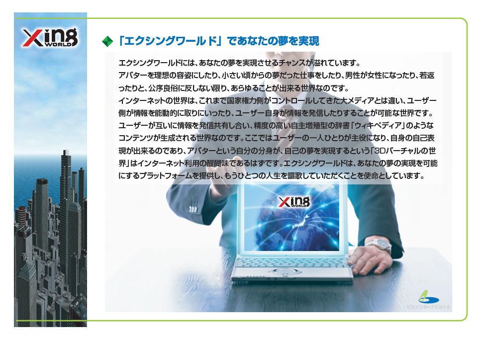 x-i13.jpg